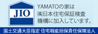 住宅かし(瑕疵)保険の日本住宅保証検査機構