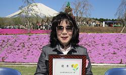 御殿場市緑化フェア・市花壇コンクール、優秀賞を受賞いたしました。