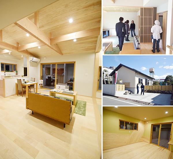 YAMATOの家 完成見学会 ご来場ありがとうございました。