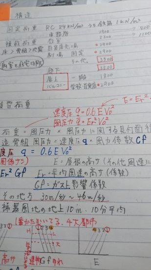 DSC_0921